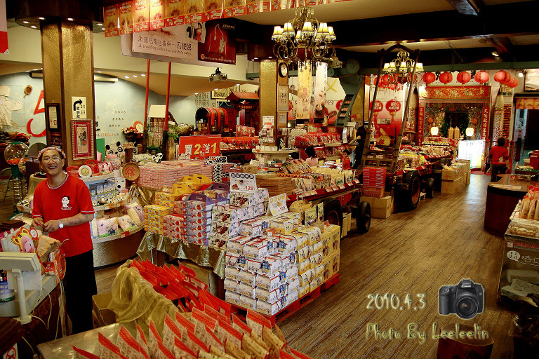牛軋糖博物館|新北土城觀光工廠|土城親子遊|土城景點|土城文昌帝君