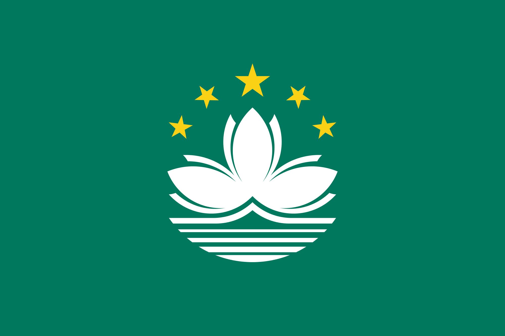 Image result for macau lotus logo