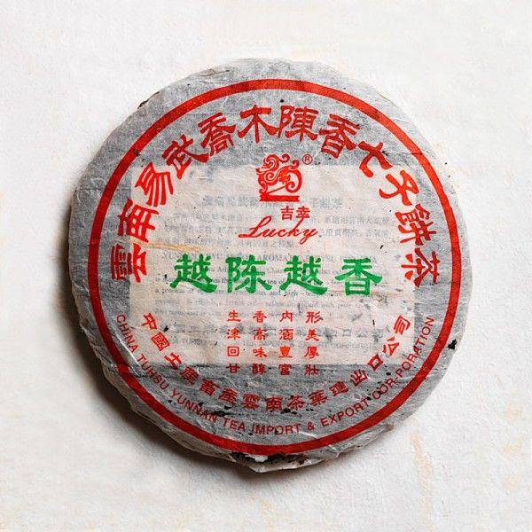 2004 Jixing Yiwu