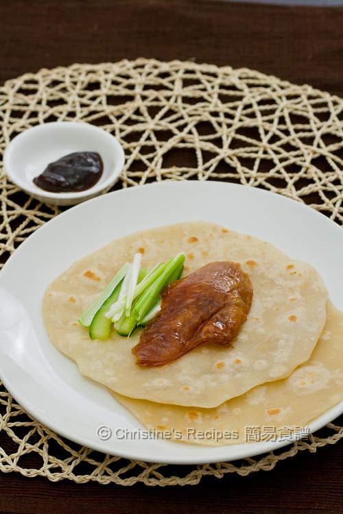 Mandarin Pancakes01