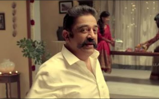 Kamal Haasan's Pothys Ad remuneration for a cause