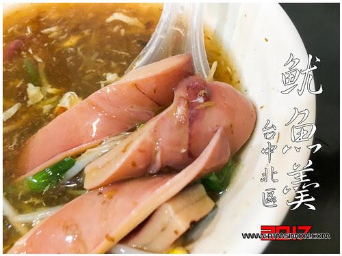 台北組羊肉羹西屯店00.jpg