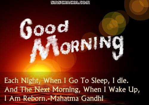 Good Morning Quotes Status With Picture Mahatma Gandhi Saying