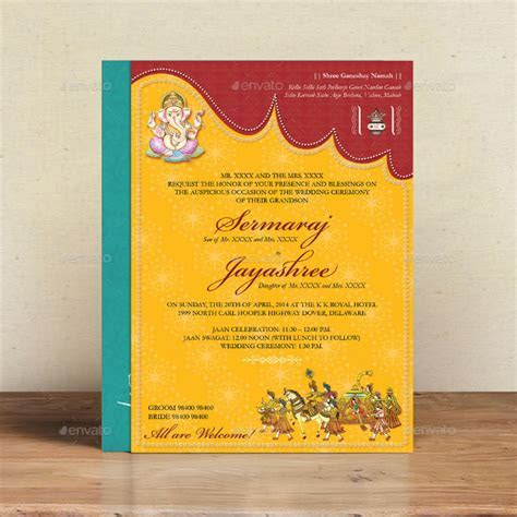 Classical clipart hindu wedding card design   Pencil and