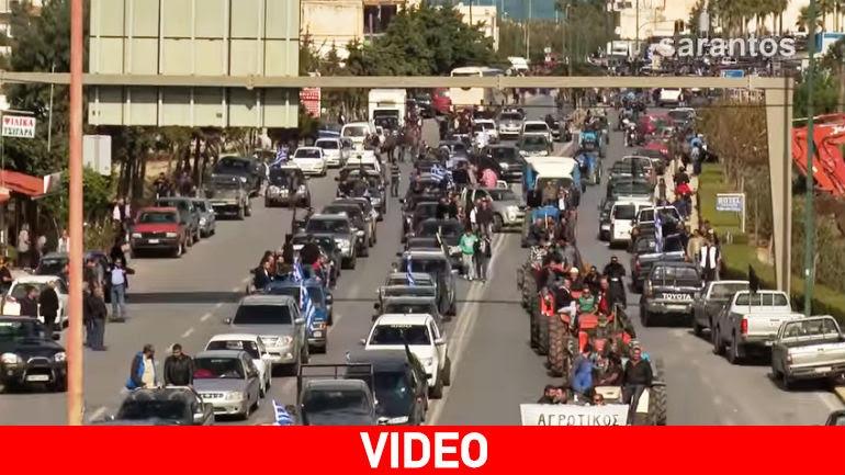 Κρήτη: Εντυπωσιακά πλάνα με drone από το αγροτικό συλλαλητήριο