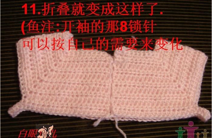 4683827_20120514_111546 (700x457, 95Kb)