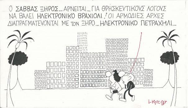 04-05-15 ΝΕΟ