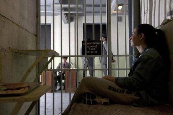 """Ξενοδοχείο """"Alcatraz"""""""