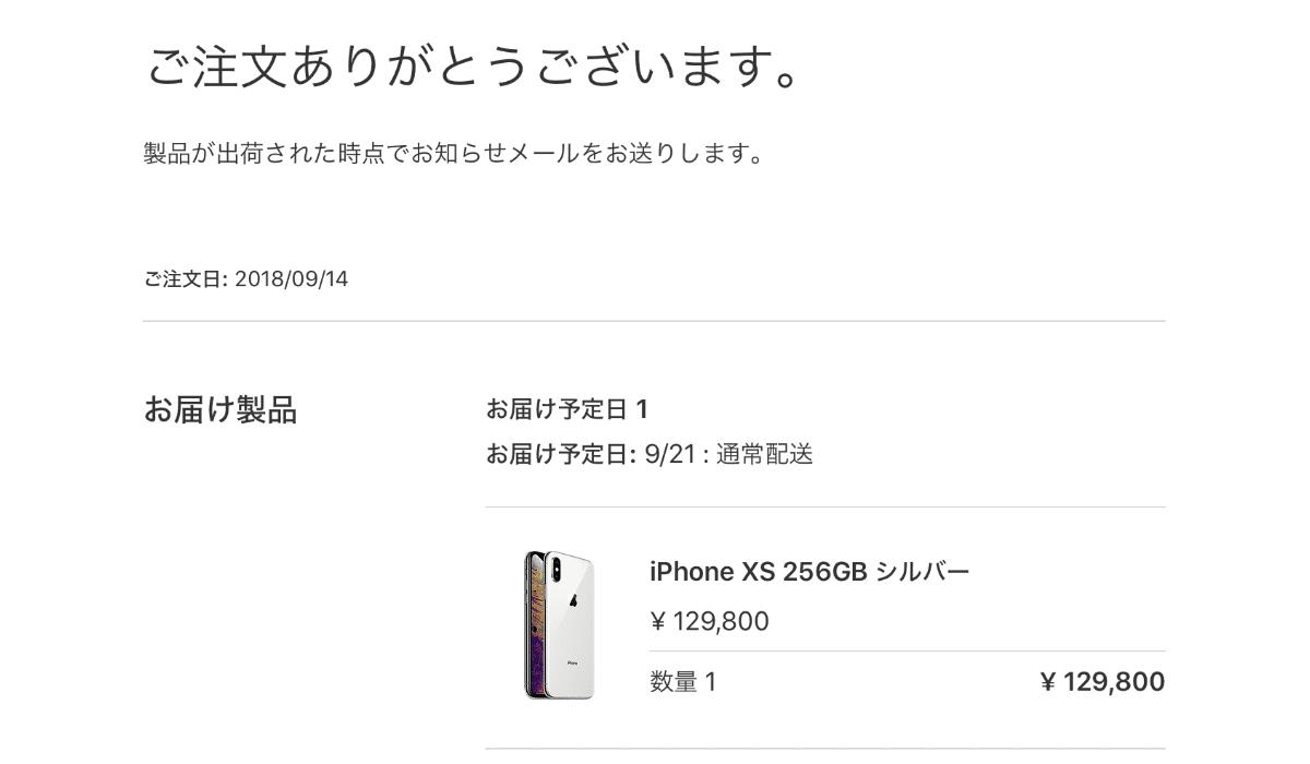 新型iphoneがついに発表 Iphone Xr って誰が買うの Moxbit