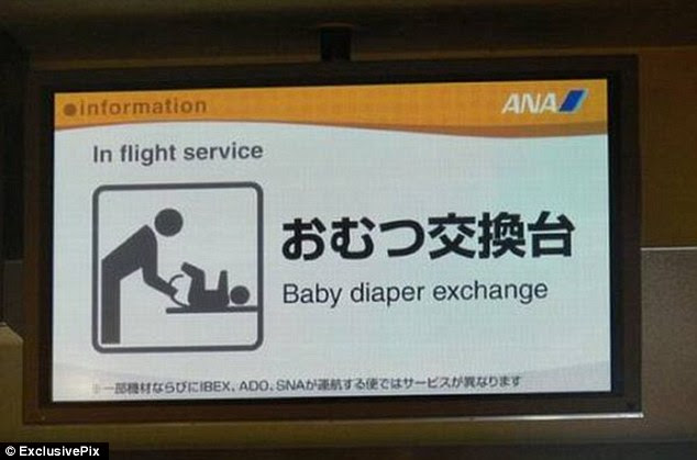 Nappy swap: Travellers are informed of an unusual in-flight service, a 'baby diaper exchange'