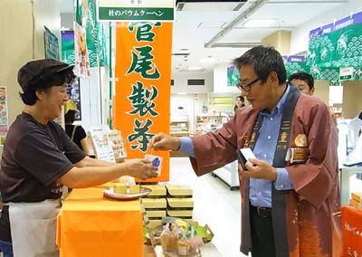 三重県石垣副知事,松菱,三重物産展