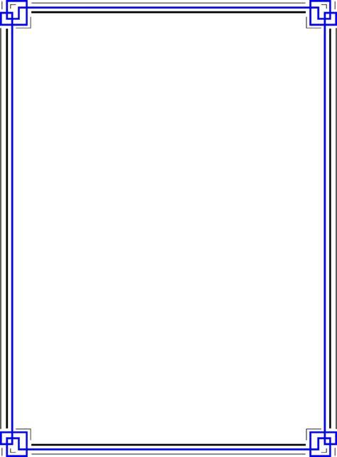blue border frame png photo  transparent