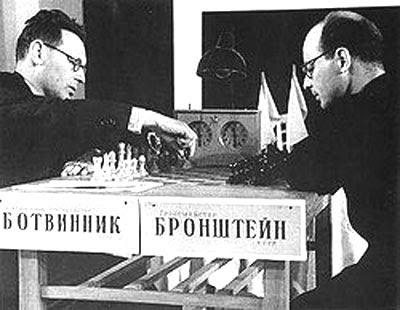 Картинки по запросу фото гроссмейстер Давид Бронштейн