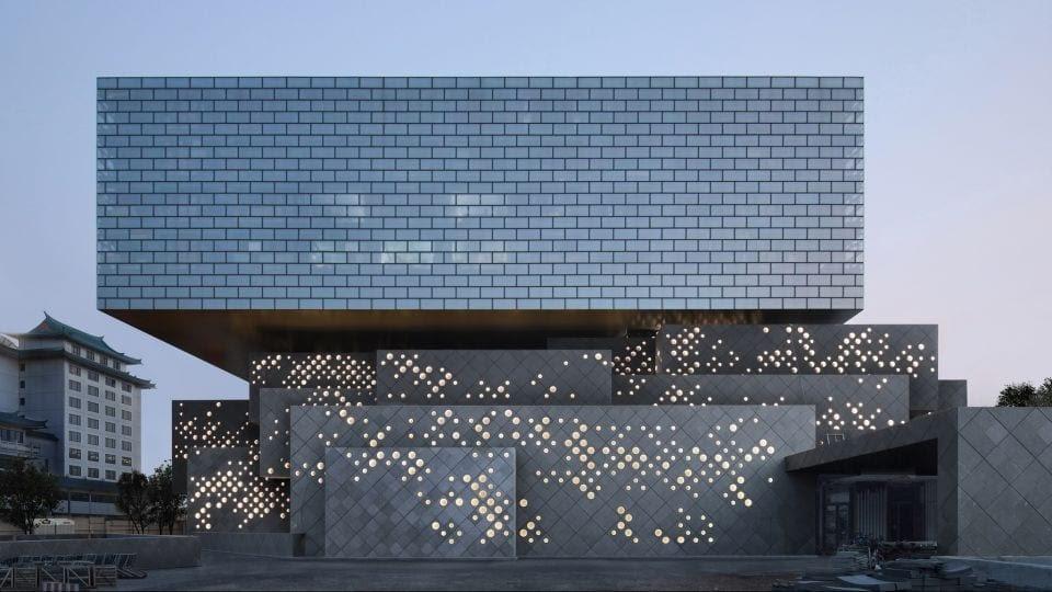 Guardian Art Center: A Cultural Institution