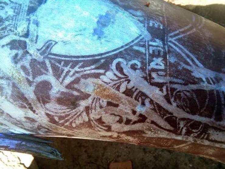 Pescadores Capturan Un Pez Extraterrestre Paranormal En Taringa