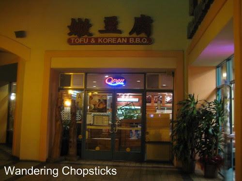 Ko Hyang Tofu House - San Gabriel 1