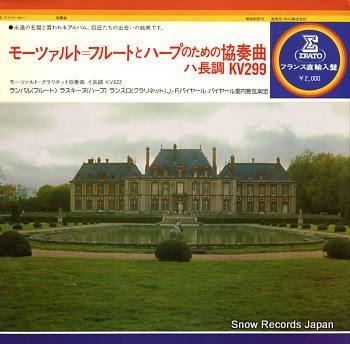 PAILLARD, JEAN-FRANCOIS mozart; concerto pour flute et harpe