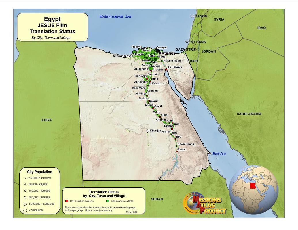 Egypt - WORLDMAP.ORG