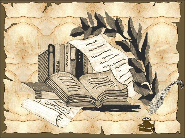 Histótia (Foto: Arquivo Google)