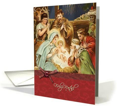 Feliz Natal, Portuguese Merry Christmas, Nativity, Ribbon