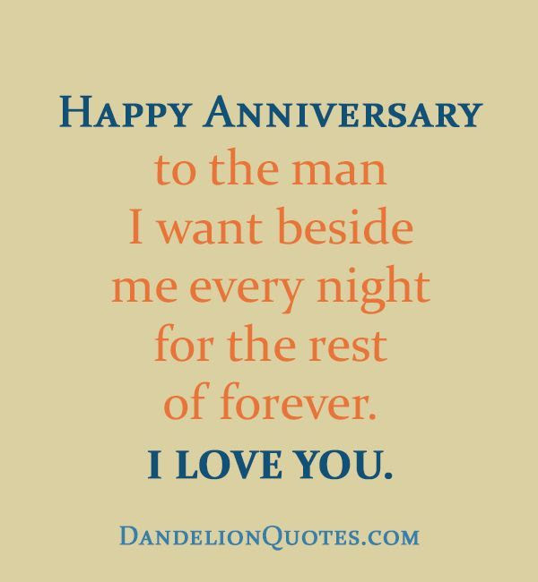 Happy Anniversary To My Husband Quote Pictures, Photos ...
