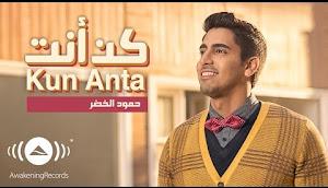 Humood - Kun Anta | Hammoud Greens - videoclip Jadilah Anda | music Video