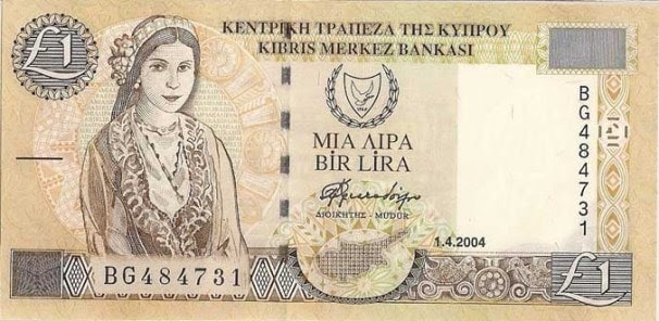 The Cypriot pound, before the country joined the Euro in 2008. (Cyprus.com)