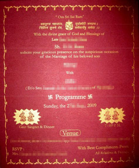 Indian wedding card wordings in text format.: January 2013