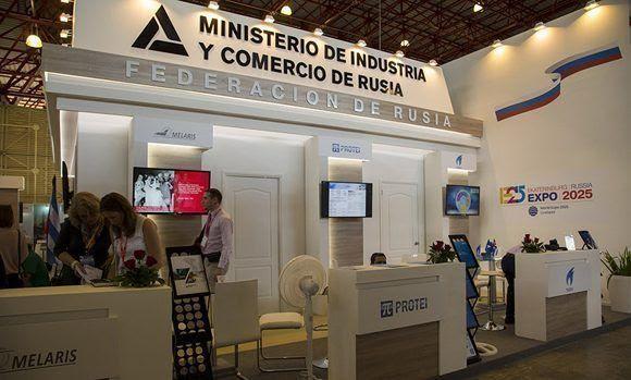 Pabellón de Rusia. Foto: Ismael Francisco/ Cubadebate