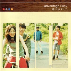 Single Kaze ni Azukete by advantage Lucy