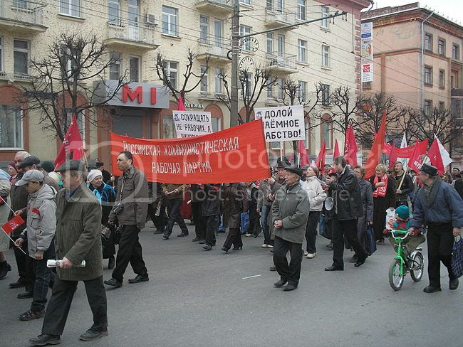 Column of Russian Communist Worker's Party on May Day's demonstration in Izhevsk, Russia