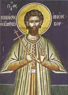 Η Ελληνική Μαρτυρία των Βλάχων