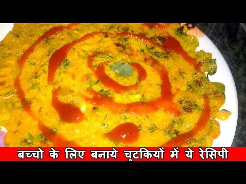 How to Make Chilla Recipe For Kids | Chilla Recipe