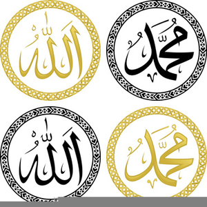 Clipart Kaligrafi Free Images At Clker Com Vector Clip
