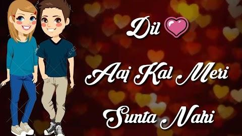 Dil Aaj Kal Meri Sunta Nahi Lyrics Download