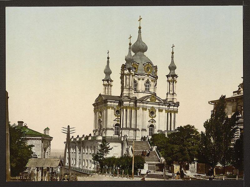 19thcentury001 189 Russian Cities In the XIX Century
