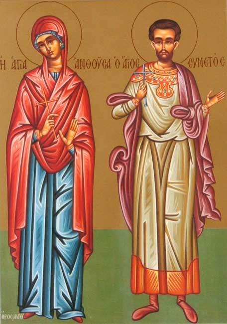 IMG ST. ANTHUSA, Martyr