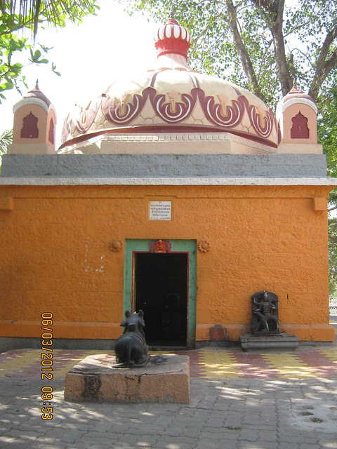 Shri Mhatoba Devasthan Mandir Wakad Pune 411 057 - Temple