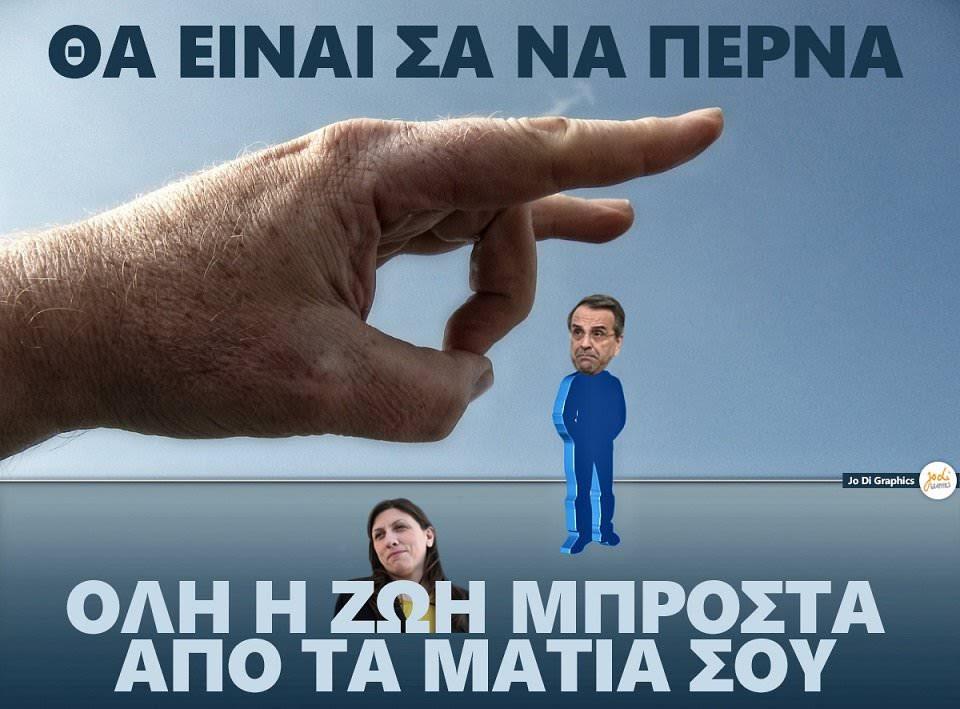Jo Di Zoi