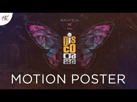 Disco Raja Telugu Movie 2019 Motion Poster | Ravi Teja | Payal Rajput