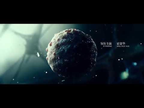 Pelicula del  Futuro: Mundos paralelos película completa en español Mejor pelicula de mundos alternos