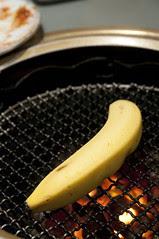 焼きバナナアイスクリーム, たん清, 秋葉原