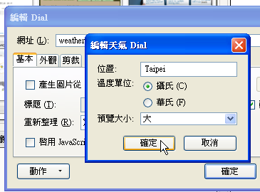 speeddial-06