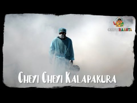 Chethulethi Mokkutha Cheyi Cheyi Kalapakura Song Lyrics Chowrasta Band Carona Song