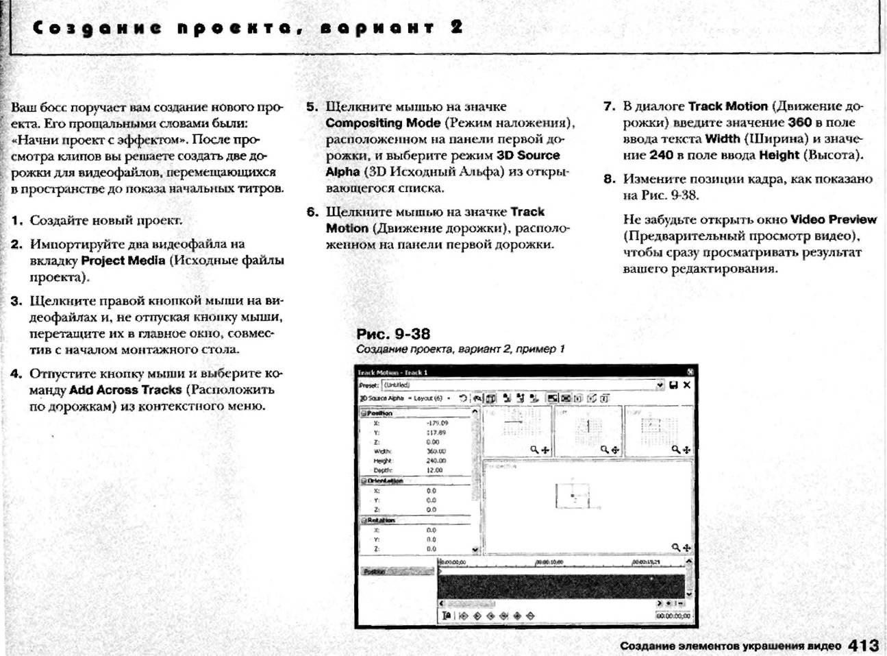 http://redaktori-uroki.3dn.ru/_ph/12/745773402.jpg