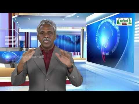 முப்பரிமாணம் Std 12 TM Physics முப்பட்டகத்தின் ஒளிவிலகல் எண் காணல் kalvi Tv,