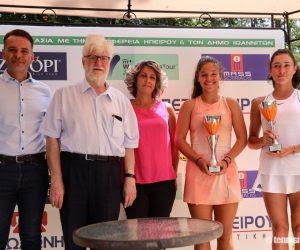 Θεσπρωτία: Συνεχίζει να εντυπωσιάζει η Παραμυθιώτισσα τενίστρια Μιχαέλα Λάκη-Αλλη μία διάκριση στο 4ο ITF στα Γιάννενα