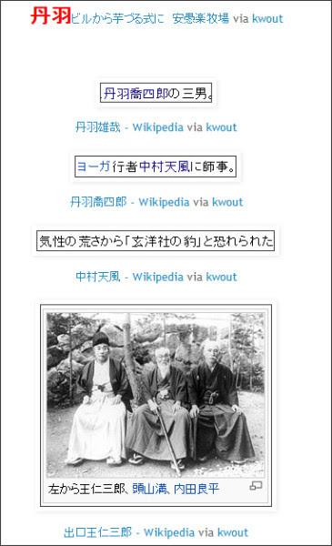 http://tokumei10.blogspot.com/2013/06/blog-post_27.html