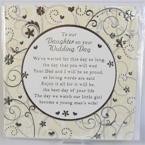 Wedding Card Messages to Inspire You   Elasdress