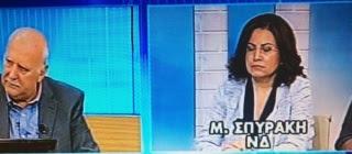 Σοκαριστική δημοσια εμφάνιση της Μαρίας Σπυρακη στον ΑΝΤ1.